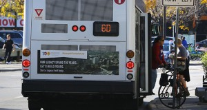 Metro Transit buses have security cameras aboard. The Minnesota Supreme Court is being asked to decide a case involving whether the video is public or private. File photo: Bill Klotz