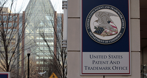 The U.S. Patent and Trademark Office is seen in Alexandria, Virginia.